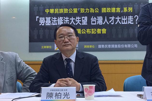中華民族致公黨「致力為公 國政建言」系列民調記者會