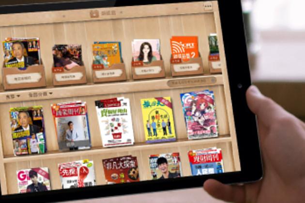 搶年假閱讀潮 台哥大myBook強打通路虛實整合
