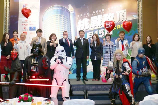 獎品多多!台南第一高樓登高公益賽    4月15來挑戰