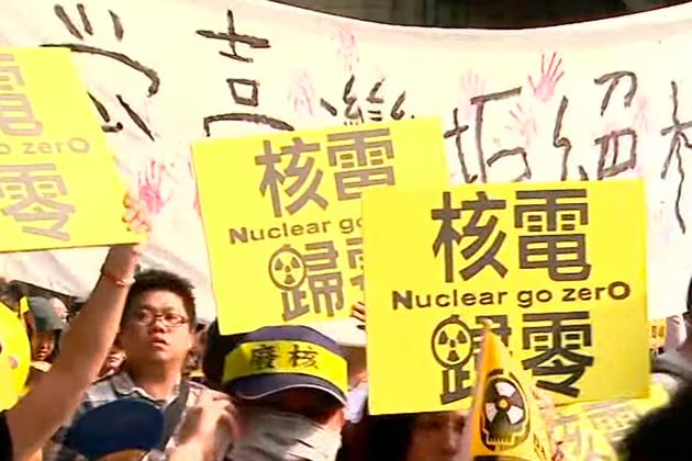 【名家論壇】寫在311返核大遊行前夕──讓我們完成林義雄聖人的夢想