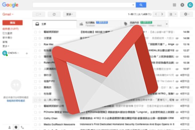 網頁版Gmail即將煥然一新!加入智慧回覆功能
