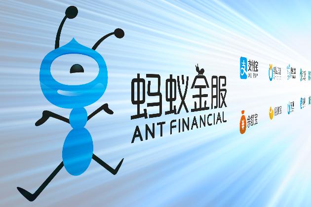 螞蟻金服估值達1500億美元 全球最大投資管理公司也忌憚
