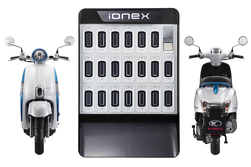 【有影】極速59不夠?IONEX還有更多級距車型將推出