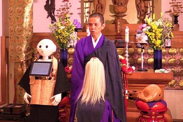 讓日本機器人Pepper在葬禮誦經比較省,你行嗎?