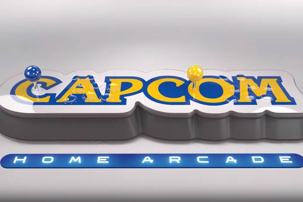 卡普空吹復古風!「Home Arcade」仿經典街機 16款懷舊遊戲全收錄