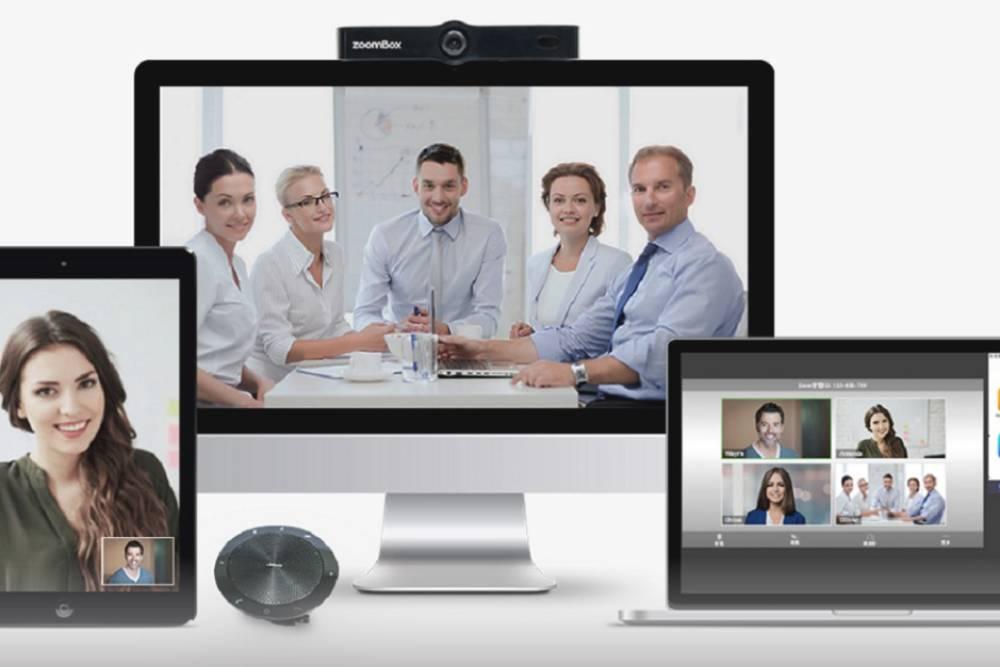 你們公司有安裝嗎?視訊軟體ZOOM驚傳陌生人能偷聽會議