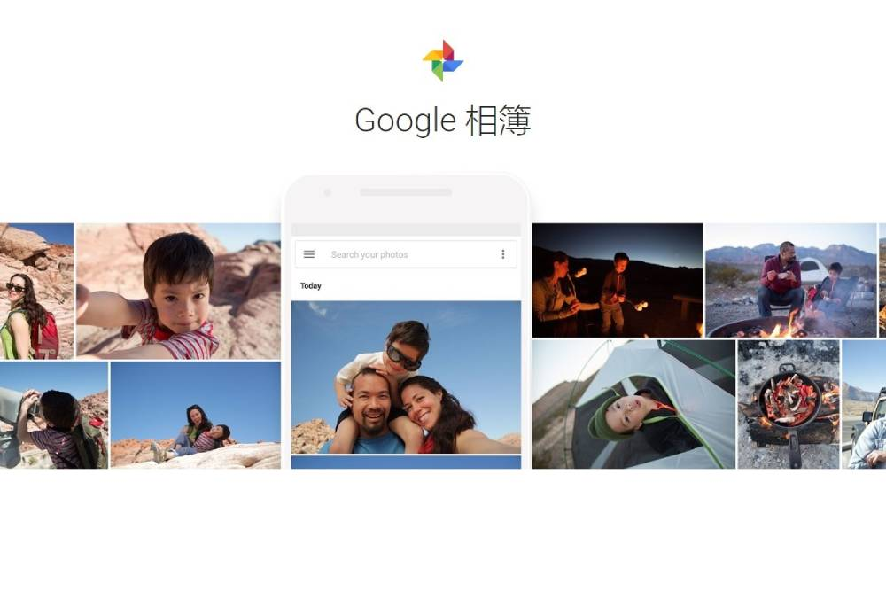用戶破10億!Google旗下最火紅的巨星「Google Photos」 高層說受歡迎關鍵是…