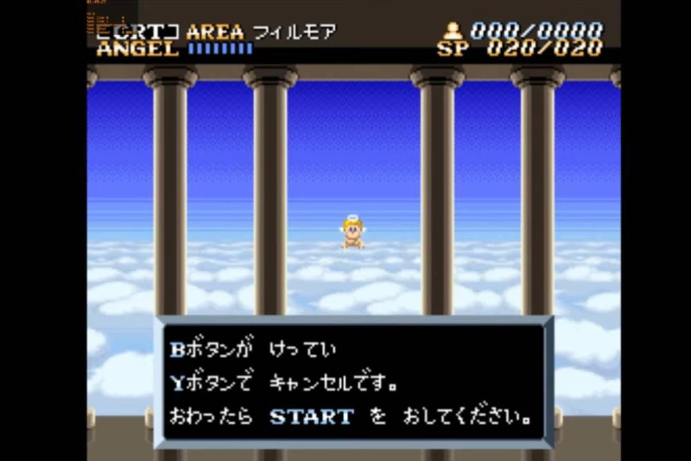不懂日文打不了Game?這款模擬器支援Google翻譯 玩遊戲不再霧沙沙