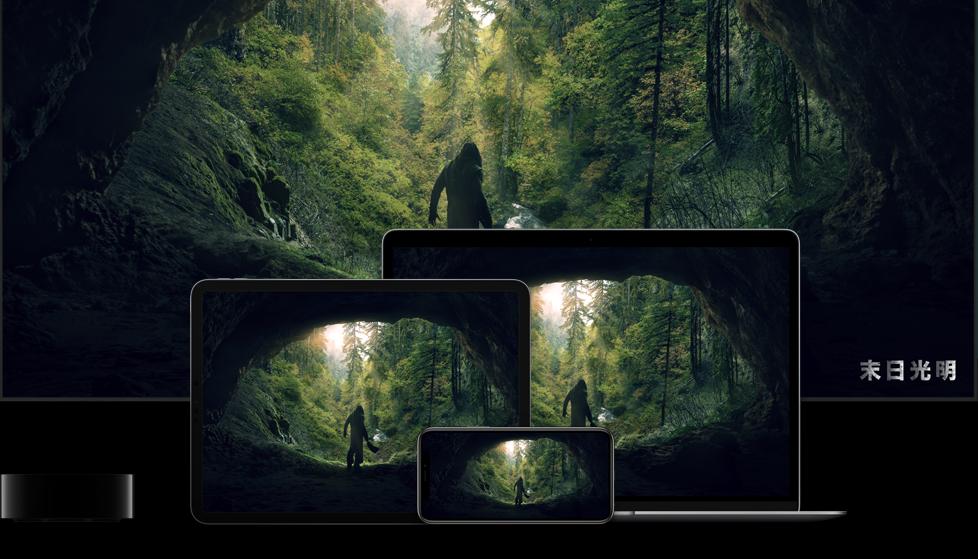 Apple TV+上線在即!蘋果盼用超強策略讓服務年營收額達到500億美元目標