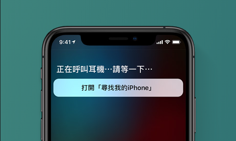 Siri再爆竊聽事件!Apple重申三大規定並強調「不會賣資料給任何人」