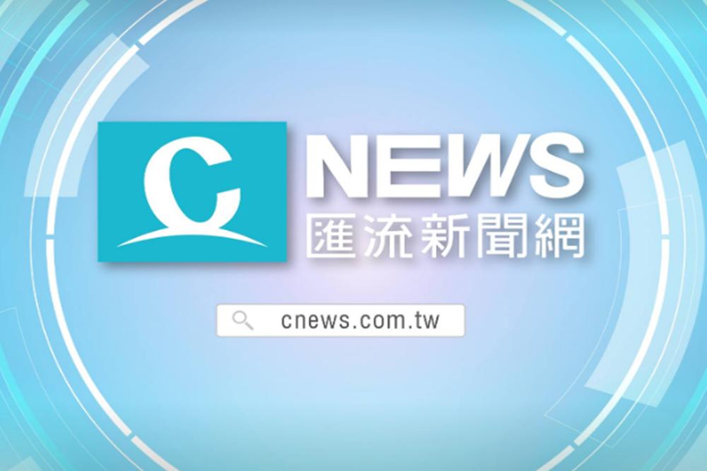 好精彩!《CNEWS》2019讀者最愛、優質好文TOP 10年度大回顧