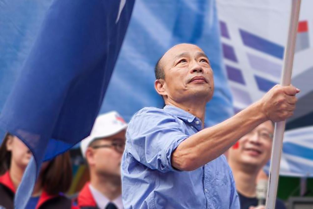 【匯流民調】最新民調 誰「最不能」維護台灣主權 非綠總統參選人 韓國瑜遙遙領先