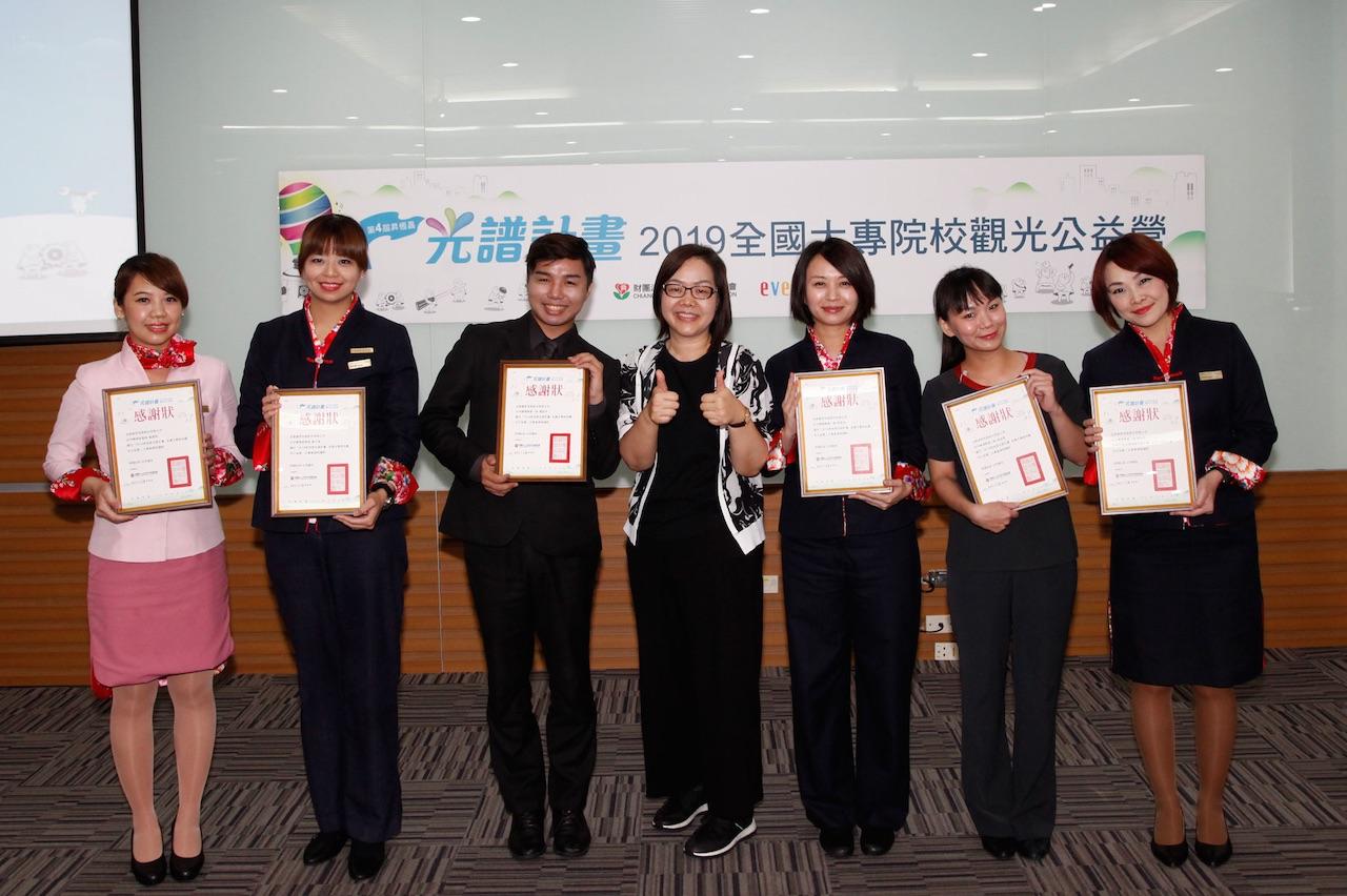【光譜計畫3-3】昇恆昌專業課程深受歡迎 開啟國中學子新視野