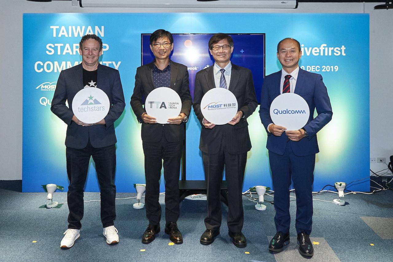 台灣新創生態圈發展計畫啟動 科技部、高通、Techstars攜手合作