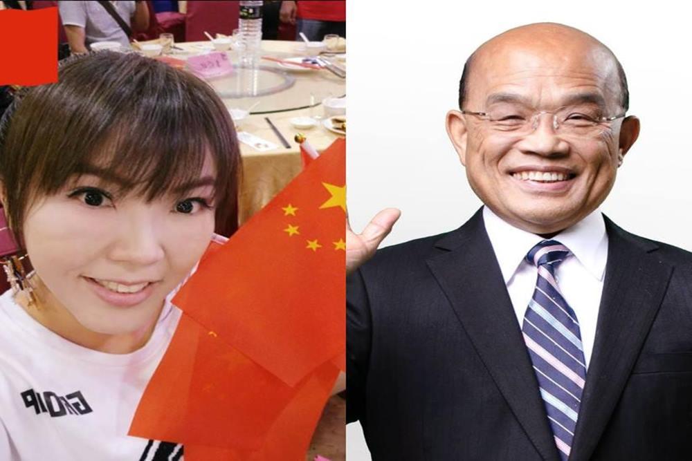 綠委防「黃安們」濫用健保呼籲提案修法 劉樂妍嗆「賤招」但蘇貞昌卻不知她誰!