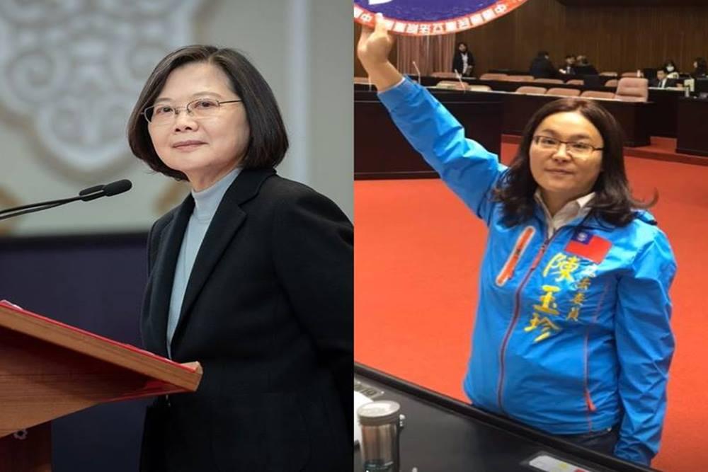 陳玉珍稱「中華民國是國家,台灣不是」引藍綠爭鬥 總統蔡英文這麼說