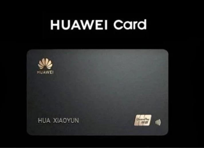跟進Apple腳步!華為攜手銀聯打造自家黑金信用卡HUAWEI Card
