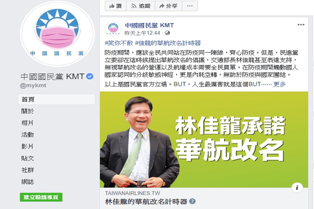 國民黨「數位諸葛亮」上任第一天就崩潰?網友們這麼看簡勤佑!