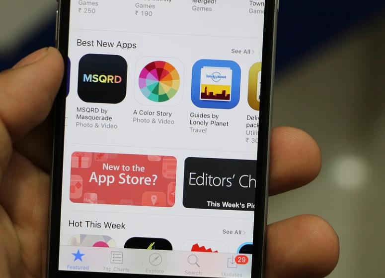 正式向手遊開刀!中國傳下令蘋果開發商 未經審核遊戲不准上架甚至會被刪除