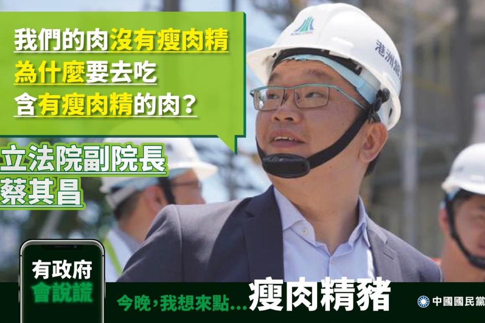 柯文哲:開放美豬是「鴨霸」 陳情被擋!羅智強:陳其邁是皇帝嗎?