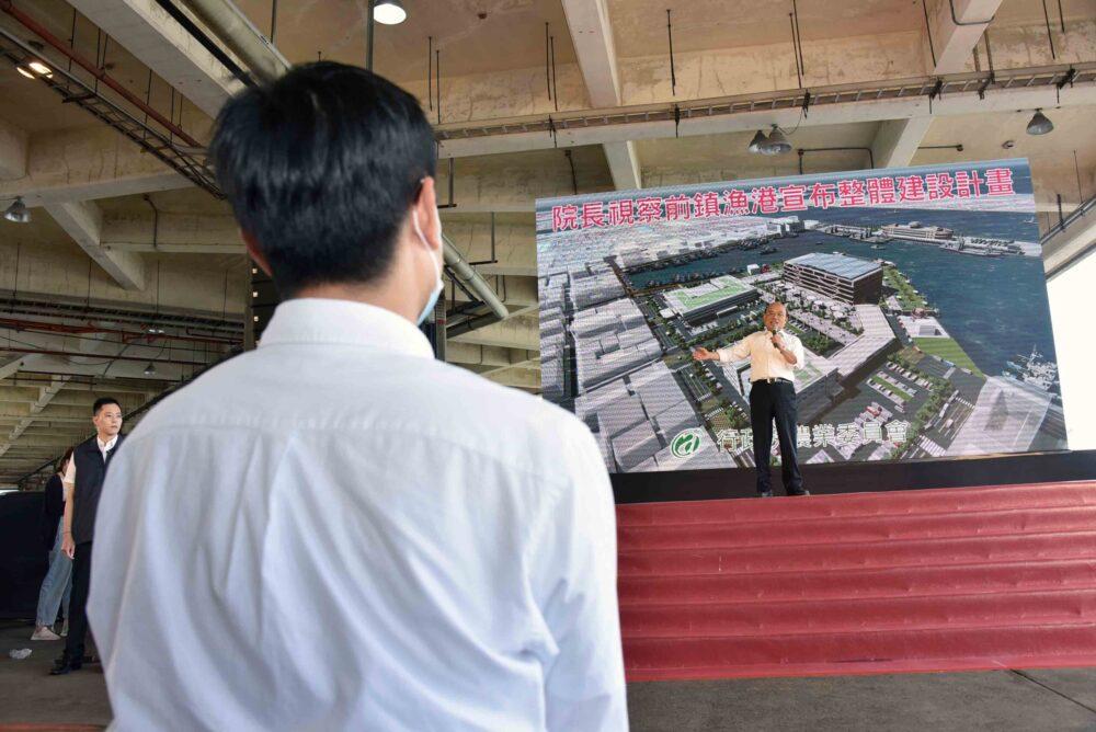前鎮漁港50億改建?蘇揆支持、陳其邁立軍令狀 要2年內完工