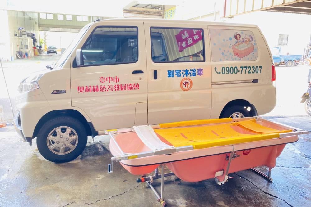 台中6輛長照車提供市民申請到宅沐浴服務
