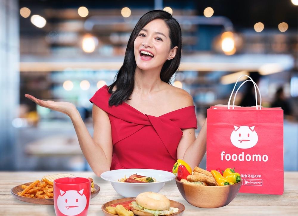 各美食外送平台新服務登場!foodomo推預約內用 Uber Eats合作IKEA台灣