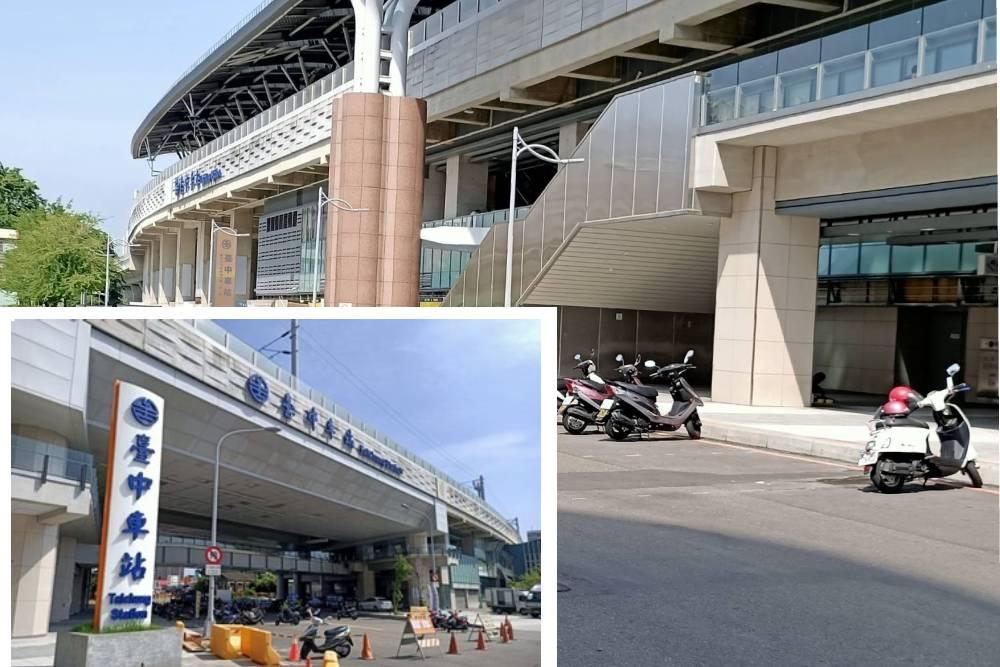 台中前後火車站違規停車20日起執法拖吊