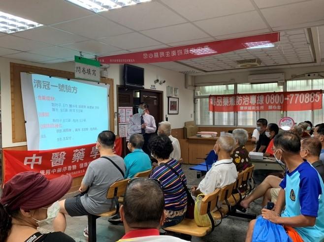 台中衛生局巡迴29區辦「中醫藥小學堂」
