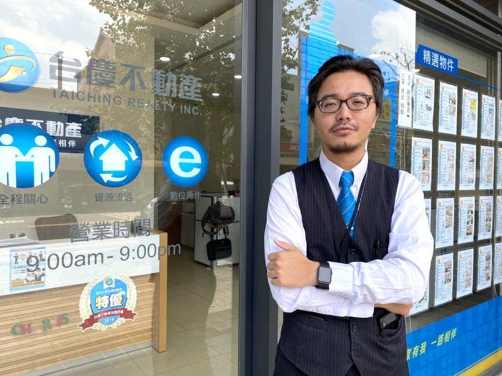 台慶不動產黃路加一年開一店 靠品牌聯賣打造高績效 圓人生夢想