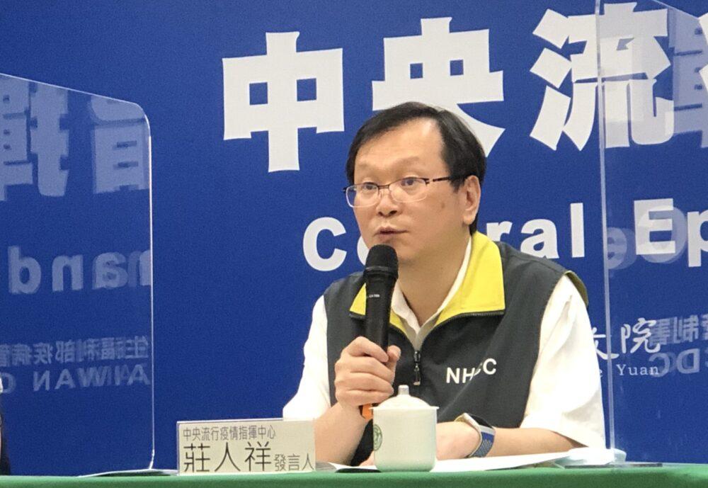 越南、上海皆傳發現「台灣輸出」病例  指揮中心急向兩國要資料