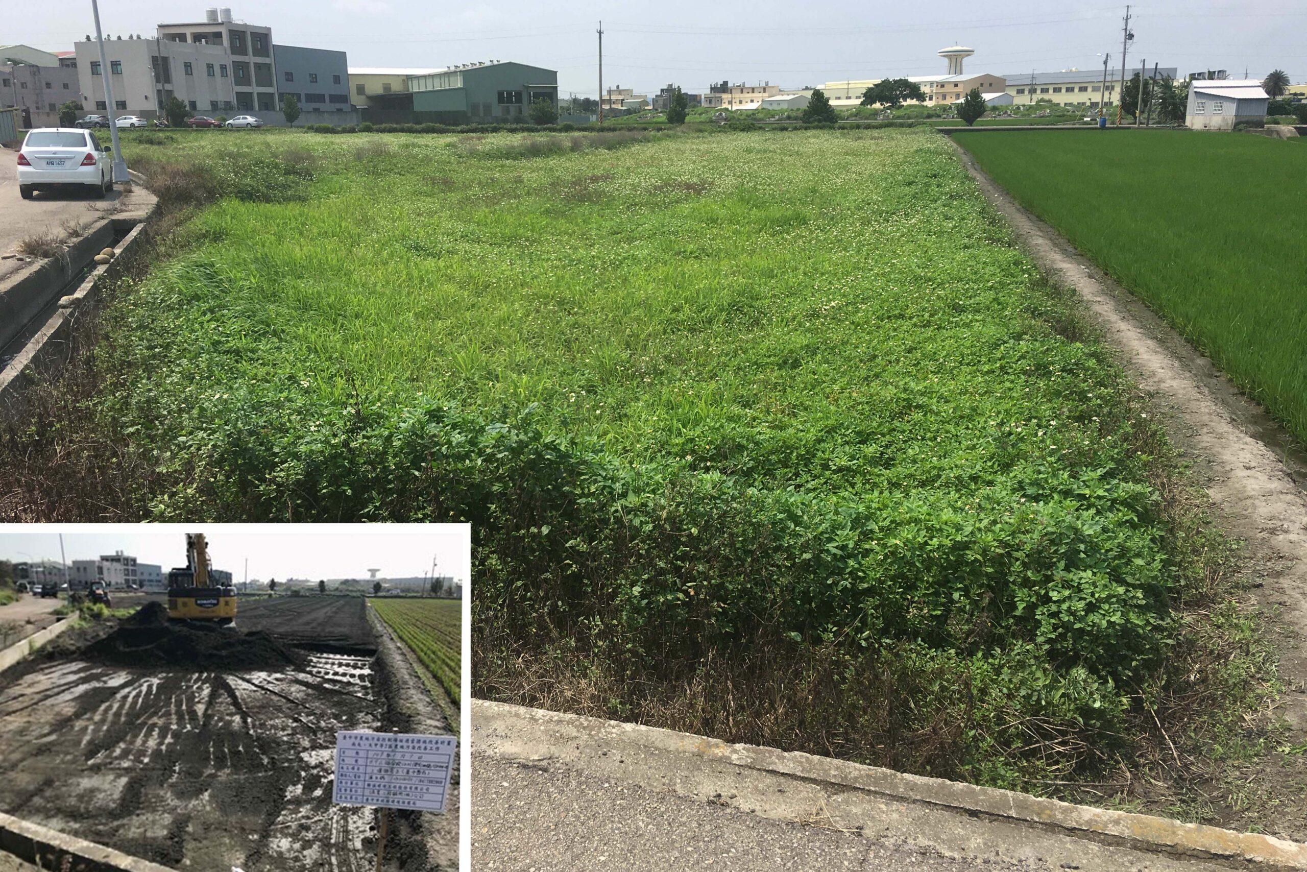 改善台中被污染農地明年底前完成整治