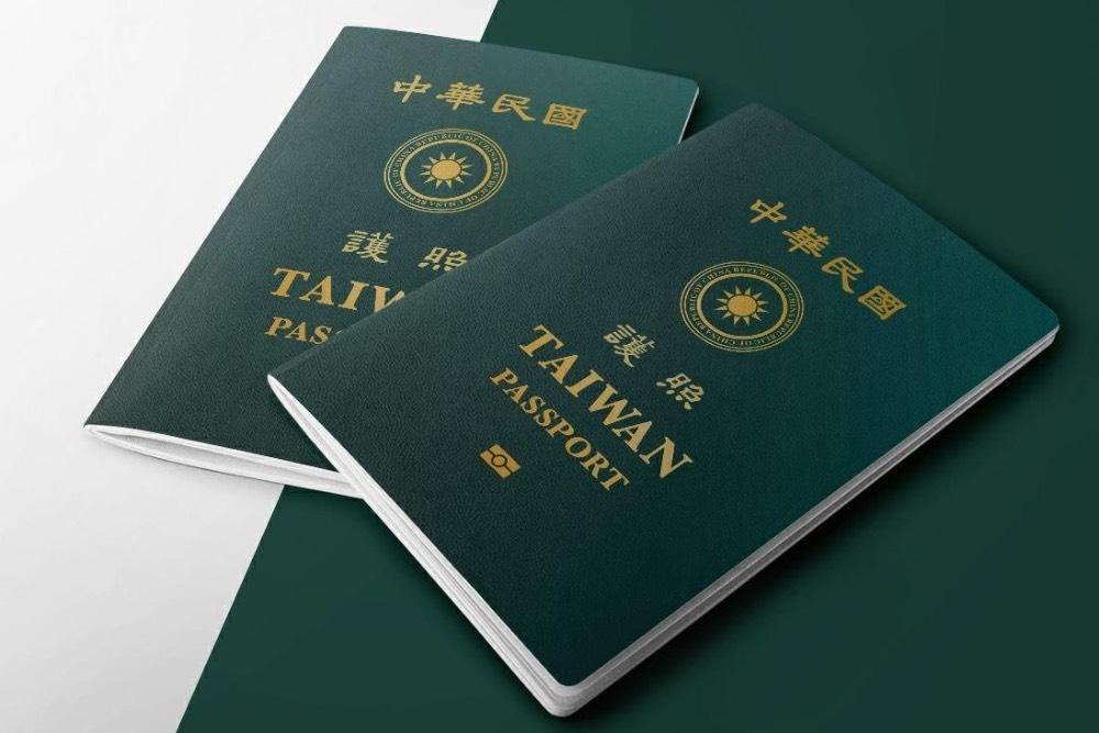 新版護照元月發行 外交部:提升台灣辨識度避免被誤認來自中國