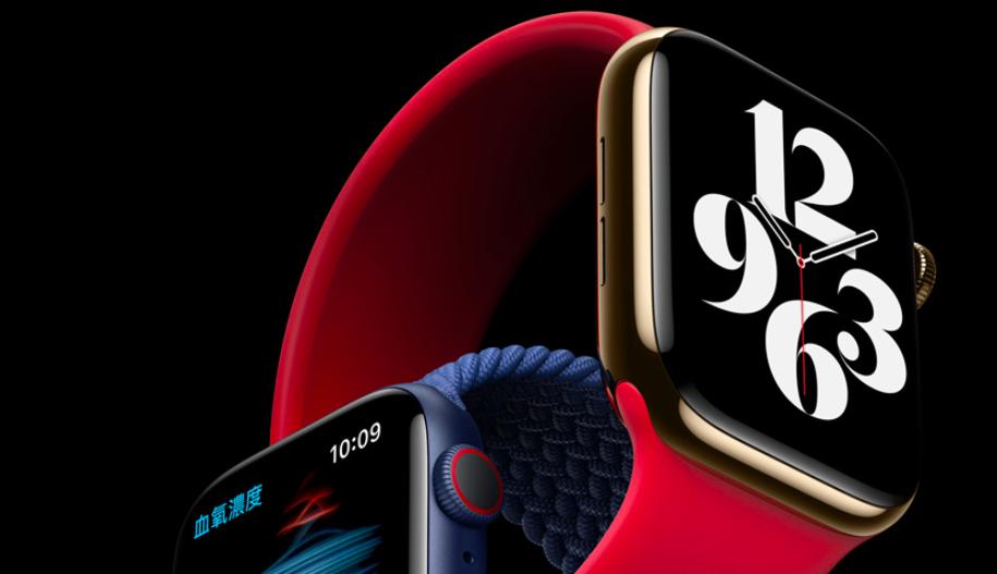 台灣果粉用不到!最新Apple Watch血氧偵測沒許可證  只能用心電圖