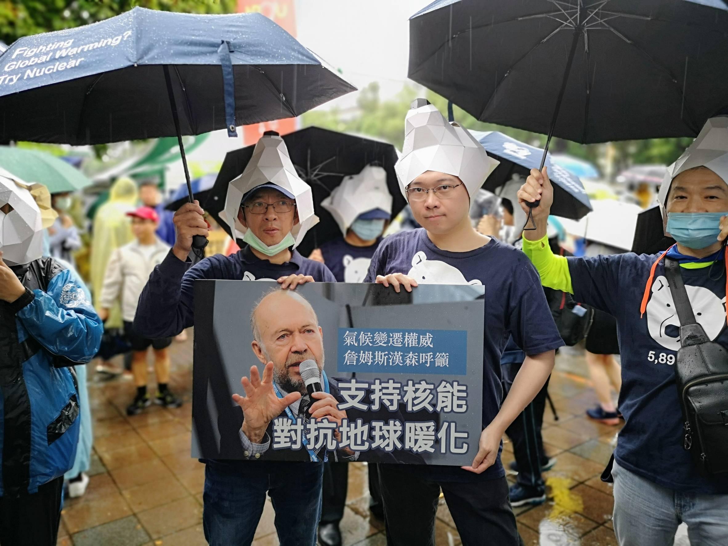因為認真支持 所以必須緊盯!黃士修:抗暖遊行不是政客布樁場合