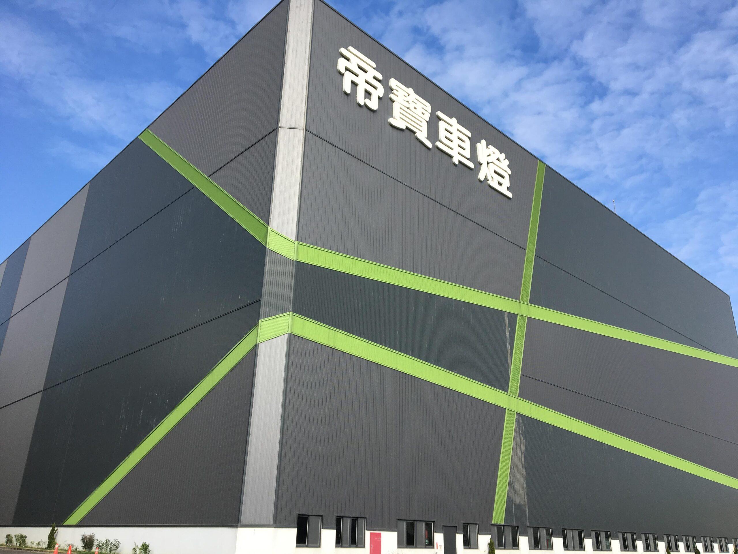 台灣汽車零件產業面臨存亡挑戰  誰來捍衛產業發展與消費者權益?