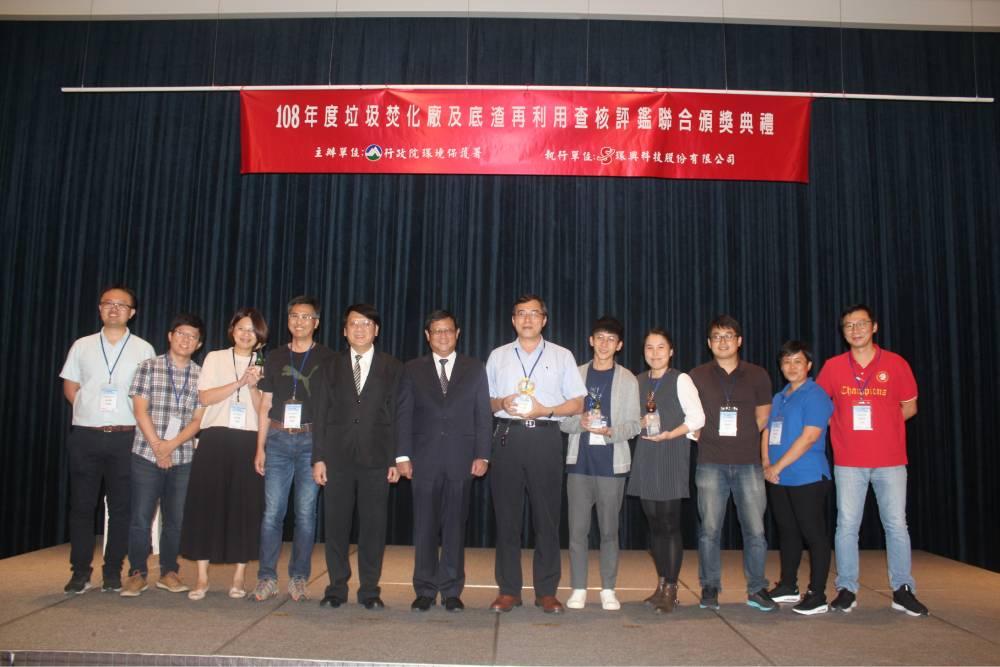 台中垃圾焚化廠營運監督表現獲三獎項