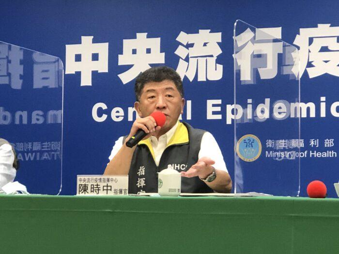 明年1月「搶疫苗」台灣不缺席  陳時中點名3大族群優先接種