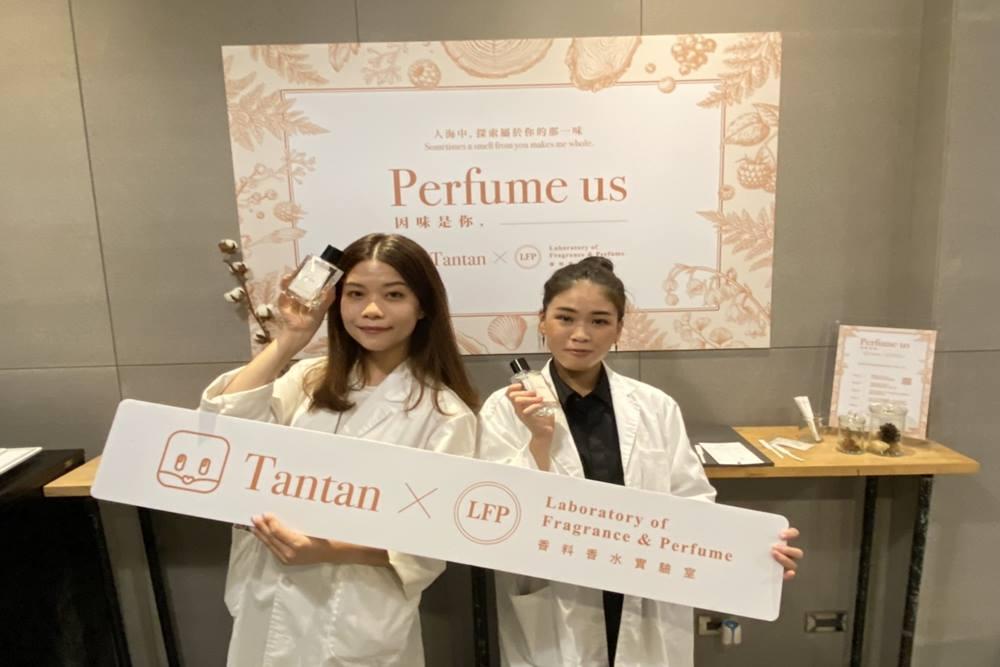 【有影】就怕約不出來!探探xLFP實驗室打造5大個性化香水 首創手做、聯誼大平台