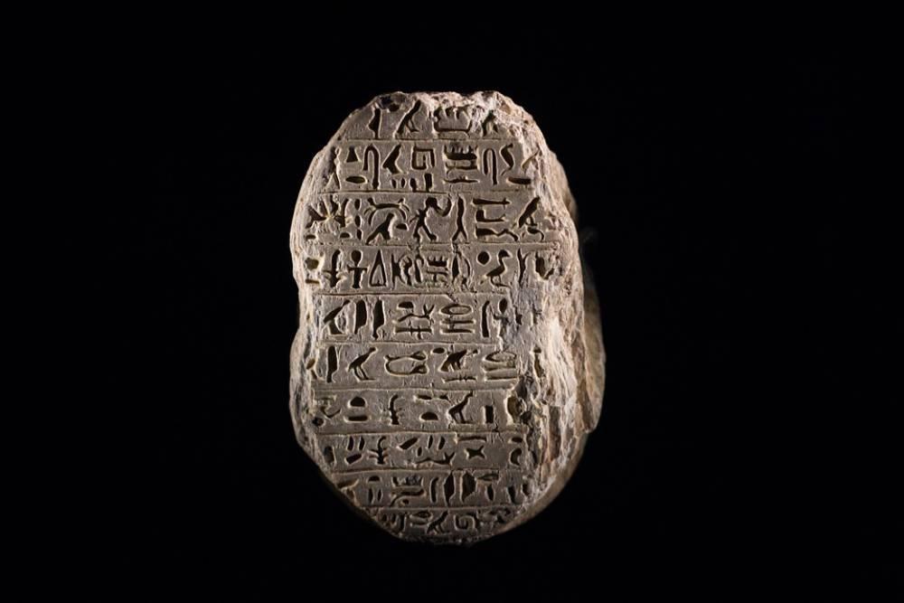 科技正影響考古界!科學家打算用機器學習翻譯古代文字