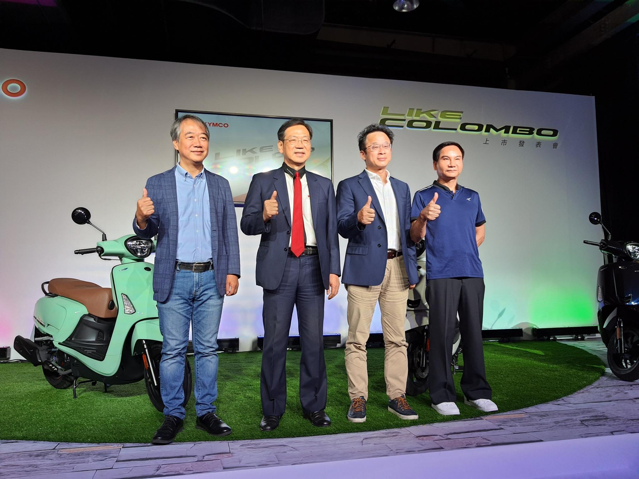 【有影】時尚、動能兼具!光陽推LIKE COLOMBO 150新車款 美力結合再立新典範