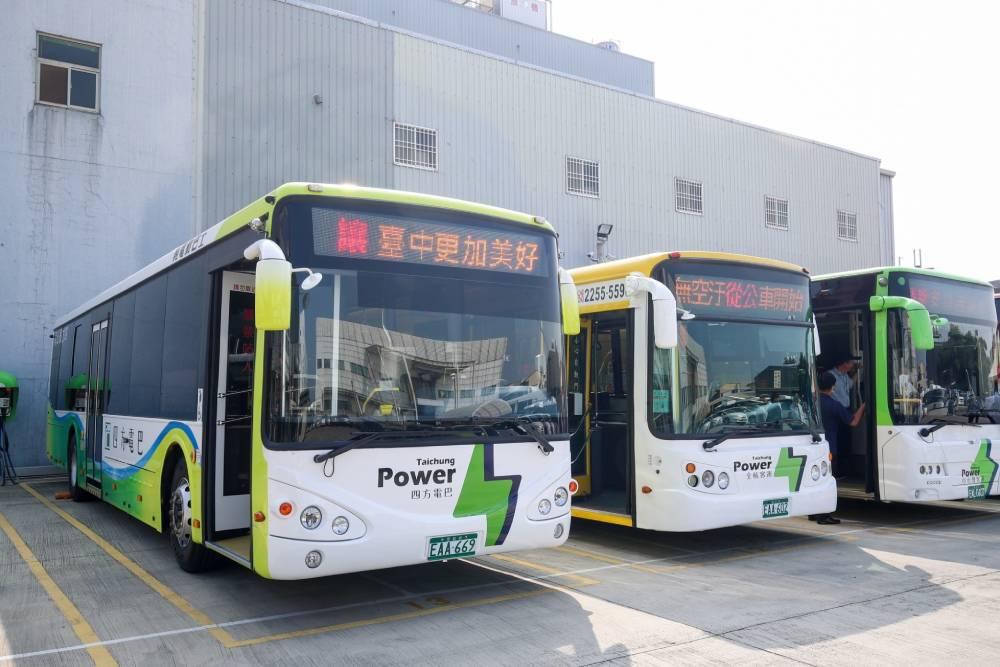 提高辨識度台中電動公車換新裝