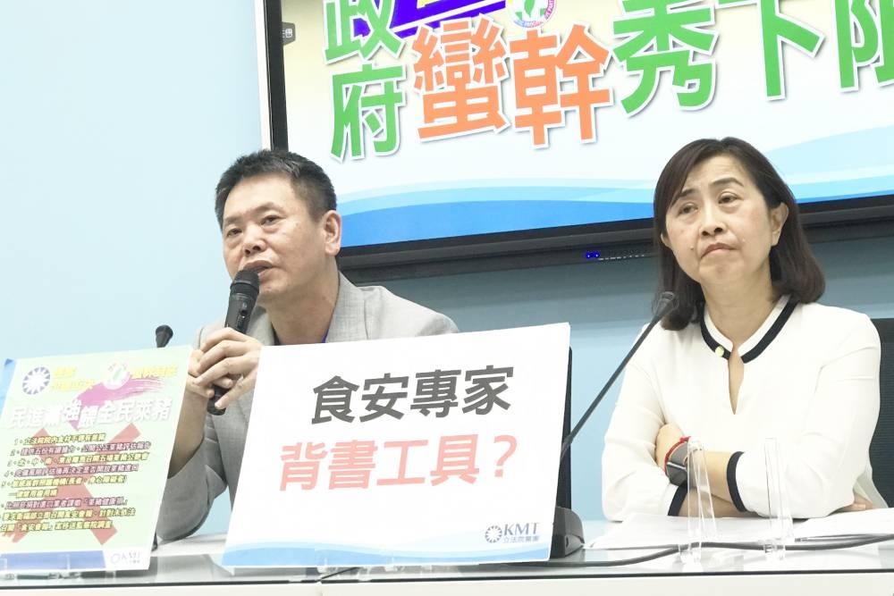 【有影】萊豬爭議/林為洲:完整公開會議記錄才讓蘇貞昌施政報告