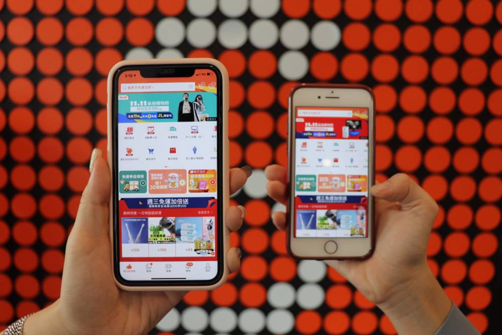 蝦皮雙11購物節導入AI分眾技術 客製化你的專屬消費體驗!