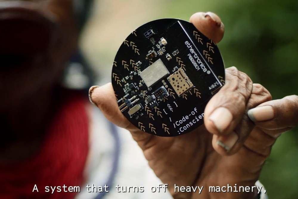 亞馬遜就靠程式碼守護 機器一到「地球之肺」就自動關機