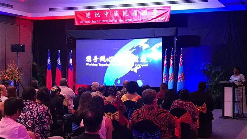 武嚇加文攻?中共官員嗆「台灣在斐濟根本沒有什麼所謂外交官」