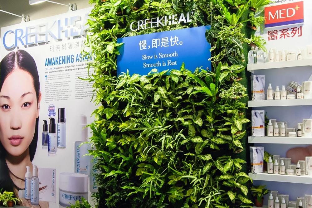 醫學護膚兼顧環保 保養品從碳標籤優雅做起