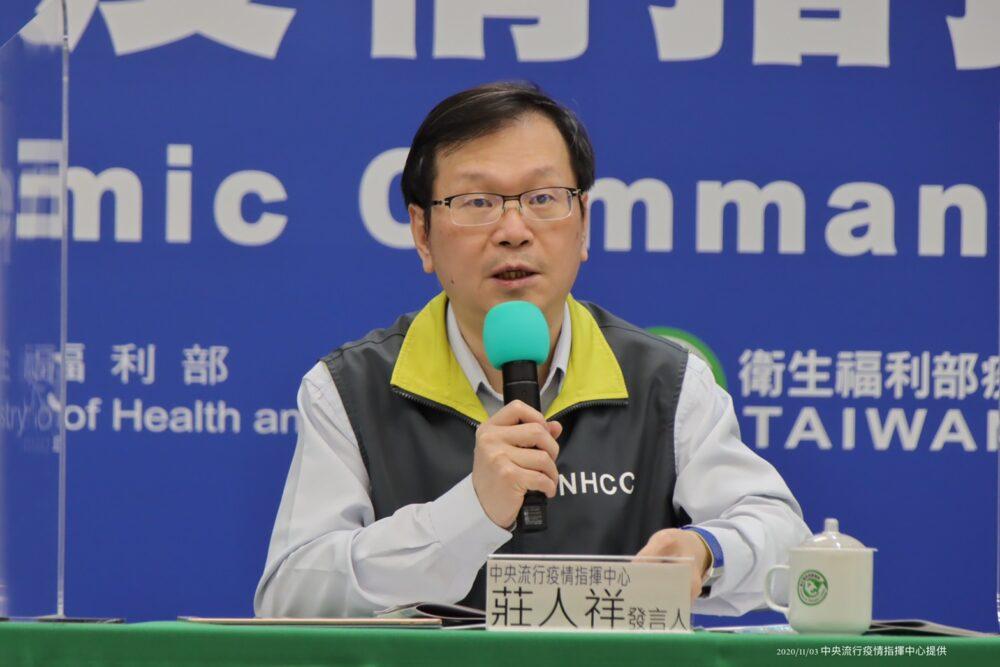台灣東洋代理BNT新冠疫苗破局!  指揮中心不埋單「兩大原因」曝光