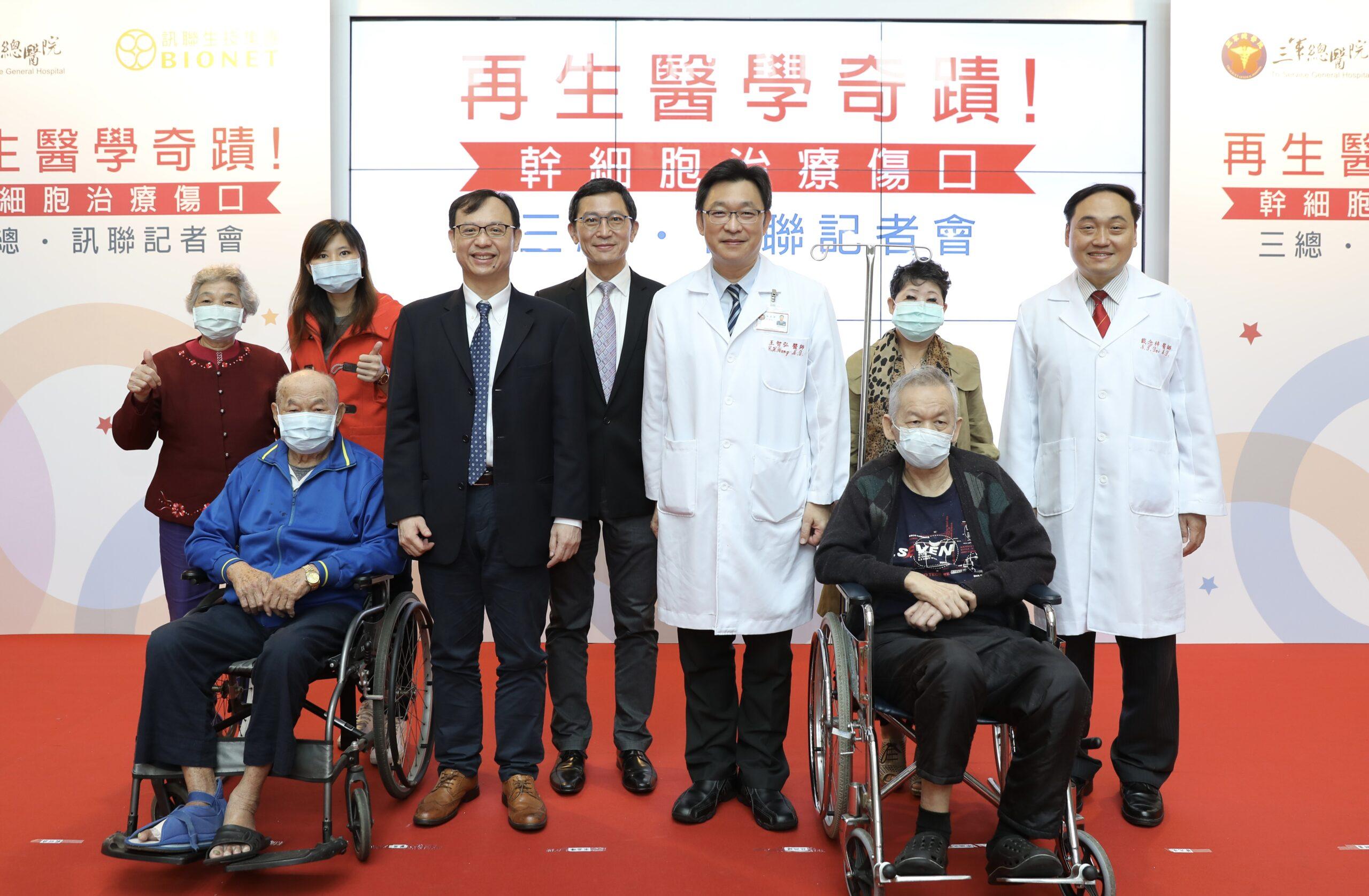 【有影】再生醫學治癒八旬老翁免截肢  年底新版特管法將開放異體細胞移植