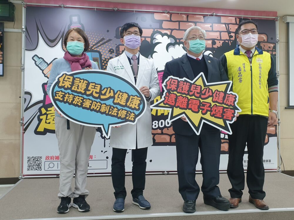 全台5.7萬青少年在用!  國健署調查電子煙轉入FB、IG誘青少年